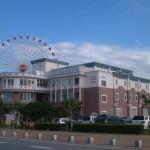 美浜メディアステーショントップ