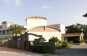 保健センター 032